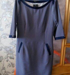 Платье 50 размера.