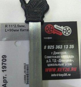 Ключ гаражный R11*2.5мм. плоский.