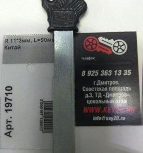 Ключ гаражный (ригельный) R11*3мм. плоский.