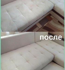 Химчистка мебели и колясок, уборка помещений