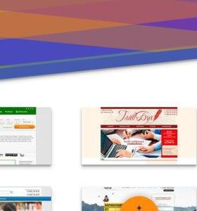 Веб разработка, поддержка, продвижение