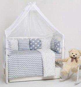 Набор в детскую кроватку Звезда серый цвет. Новый.