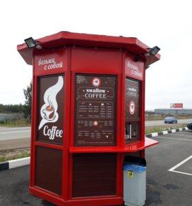 """Продам киоск """"Кофе с собой"""""""