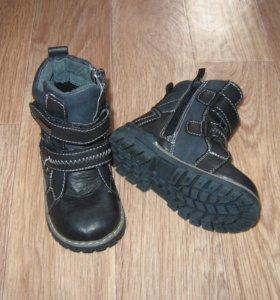 Ботинки демисезонные с утеплителем, новые