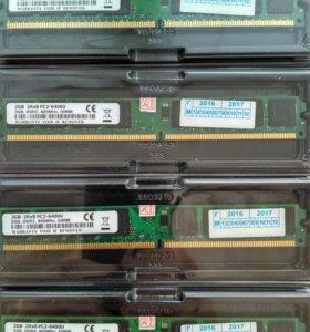 Новая память DDR2 PC6400-2Gb