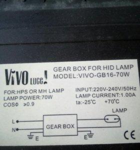Эпра для металлогалогенных ламп