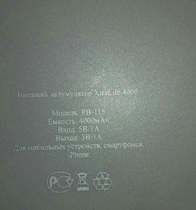 Внешний аккумулятор XtraLite 4000