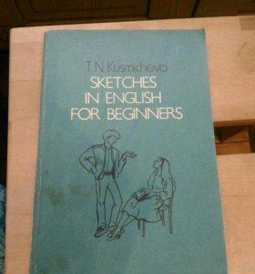 Стопка книг для изучения английского языка