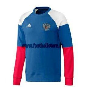 Спортивный костюм Adidas tricolor