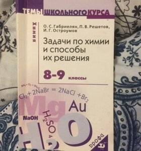 Любой учебник 150 р