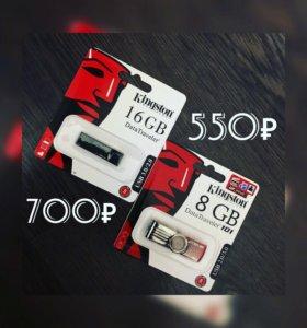 Флешка USB 8gb, 16gb