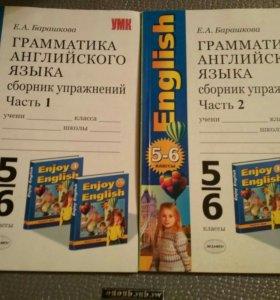 Рабочие тетради по русскому языку.