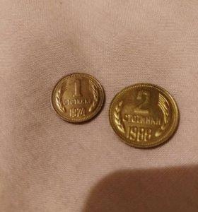 Монеты Болгария стотинки