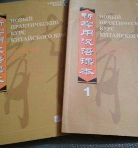 Учебник и тетрадь.