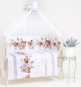 Набор в детскую кроватку 7 предметов Друзья. Новый