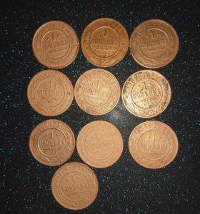 Монеты 1 копейка царской России.