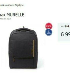 Рюкзак murella