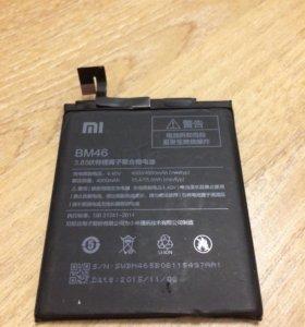 Аккумулятор Xiaomi BM46