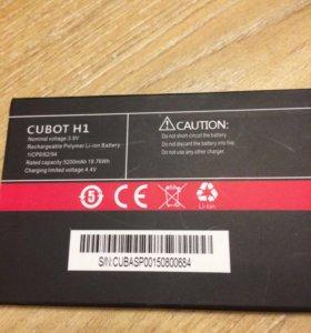 Аккумулятор Cubot H1