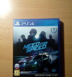 Need for speed игра для ps 4