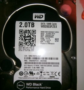 "Жесткий диск WD Black 2 Tb 3,5"""