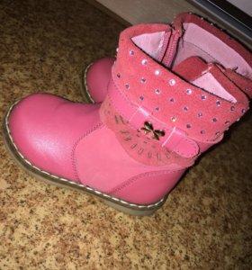 Детская обувь демисезон