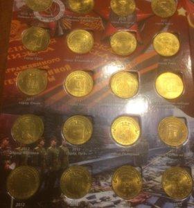 10 рублей ( ГВС) продажа/обмен