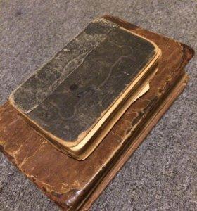 2 старинные книги