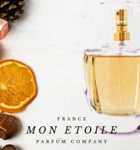 Эксклюзивный парфюм из Франции
