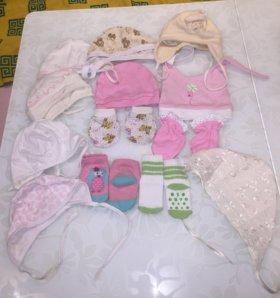 Шапочки,царапки и носочки от 0 до 6 месяцев