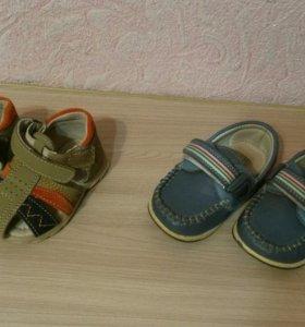Детская обувь 22 размера.