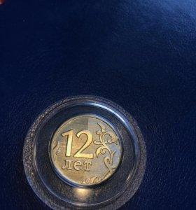 Монета ВТБ24