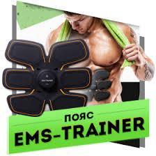Ems-trainer пояс для тренировок и похудения