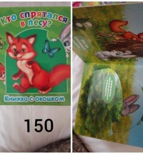 Детские книжки, новые, в наличии