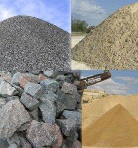 Песок Цемент Щебень Навоз и т.д