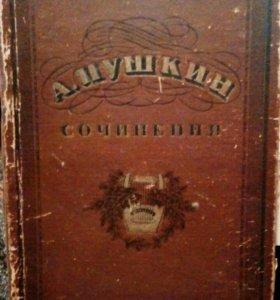 1925г. Пушкин