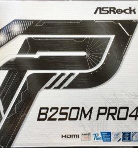 ASRock b250m pro4 (не включается)
