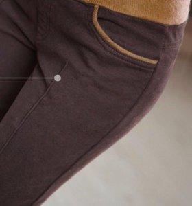 Новые брюки-Легинсы утепленные 46-48