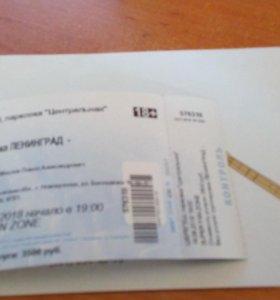билет на группу Ленинград