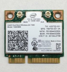 Intel® Dual Band Wireless-AC 7260HMW