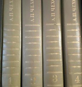 Чехов 4 тома