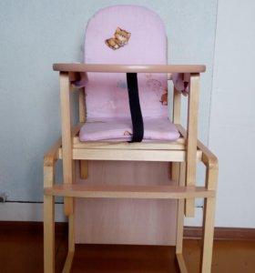 стульчик-трансформер для кормления