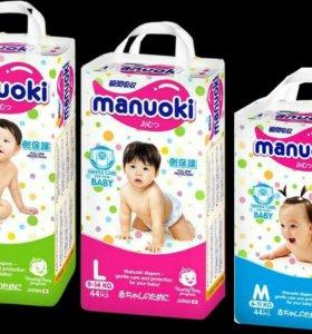 Японские памперсы Manuoki