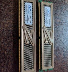 Оперативная память DDR2, 2шт. по 1Gb