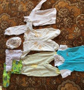 Вещи для малыша пакетом большим