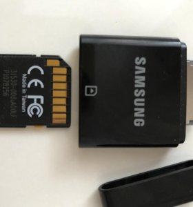 Переходник Samsung для планшета с картой 8GB