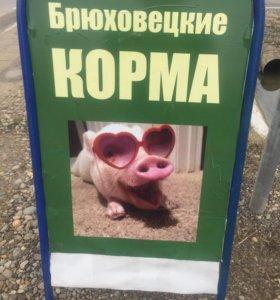 Брюховецкие корма