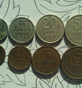 Монеты 1983 года