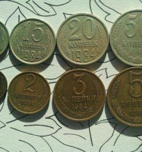 Монеты 1984 года