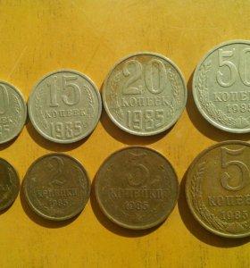 Монеты 1985 года